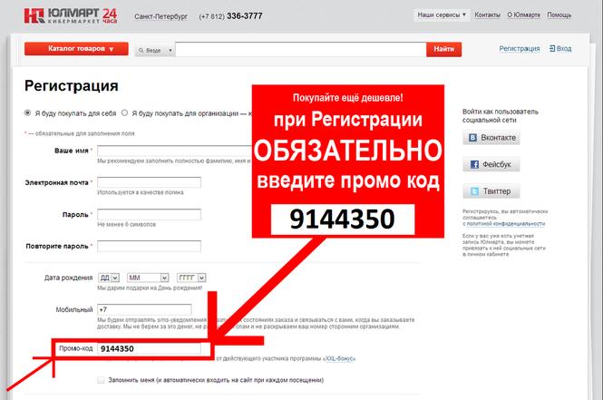 какие сайты приложения в санкт-петербурге объявления интересует вопрос